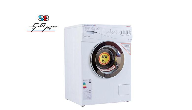 ماشین لباسشویی سپهر الکتریک